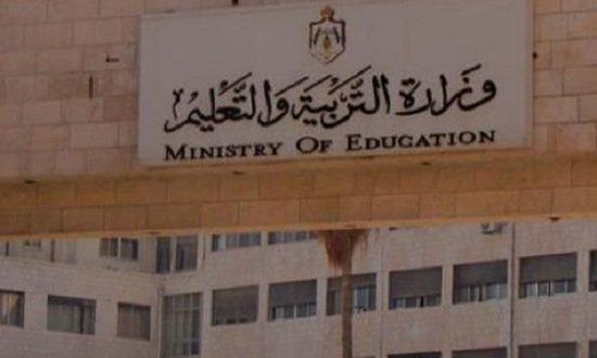 اسماء التعليم الاضافي 2018