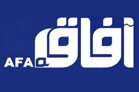 قناة افاق - تردد قناة افاق الجديد على النايل سات 2018