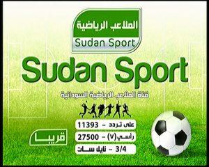 1 2 300x240 - تردد قناة الملاعب 2018 الرياضية السودانية علي عرب سات hd