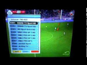 1 3 300x225 - تردد قناة عمان الرياضية على النايل سات 2018