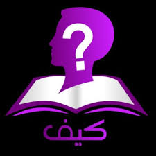 2 1 - تردد قناة كيف kaifa الجديد على النايل سات 2018
