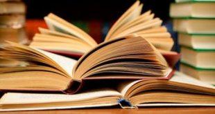 حل تمارين اللغة العربية للسنة الاولى ثانوي علمي ص 23