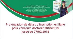 الدكتوراه 2018 310x165 - نتائج الدكتوراه 2018 في الجزائر