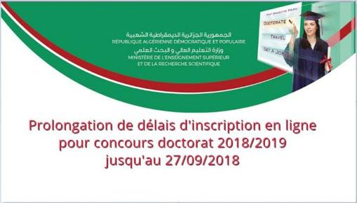 الدكتوراه 2018 - نتائج الدكتوراه 2018 في الجزائر
