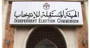 نتائج انتخابات الموقر