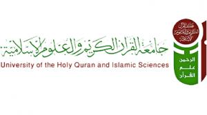 1 14 300x167 - نتيجة جامعة القران الكريم والعلوم الاسلامية 2019