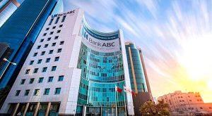 1 39 300x165 - احدث وظائف بنك abc 2018 جميع المحافظات فى مصر
