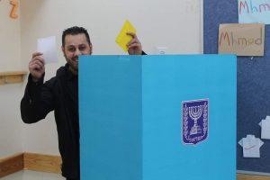 1 41 300x200 - ننشر نتائج انتخابات السلطات المحلية 2018 كاملة