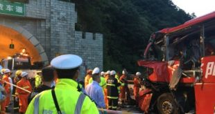 20170811072306236 310x165 - السلطات فى جواتيمالا تخفض حصيلة قتلى حادث دهس إلى 18 قتيلا