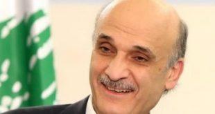 20181006030444444 310x165 - حزب القوات اللبنانية: نؤيد الخطة الروسية لإعادة النازحين السوريين إلى بلدهم