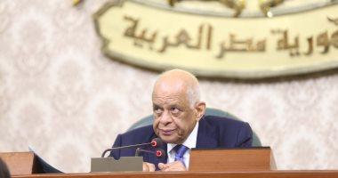 201902240514171417 - رئيس البرلمان: تعديل الدستور محكوم بإجراءات دستورية ولائحية