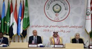 201903280135333533 310x165 - وزير تجارة تونس: تحقيق التنمية الاقتصادية يتطلب نسبة نمو 6% بالدول العربية