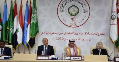 201903280135333533 - وزير تجارة تونس: تحقيق التنمية الاقتصادية يتطلب نسبة نمو 6% بالدول العربية