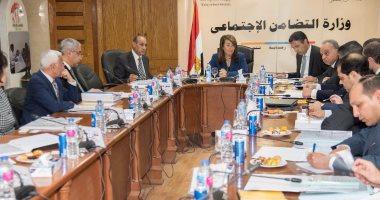 2019032803040040 - غادة والى: تأسيس صندوق استثمار خيرى لدعم ذوى الإعاقة برأسمال 200 مليون