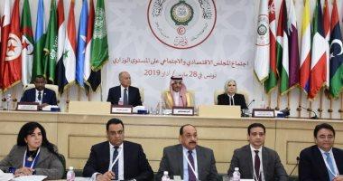 201903280316141614 - دعم المؤسسة الفلسطينية للتمكين الاقتصادي يتصدر قمة تونس