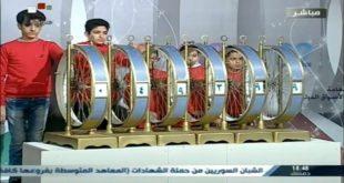 JvUHv 310x165 - ظهرت الان نتائج سحب يانصيب معرض دمشق الدولي 2019 بتاريخ اليوم 7-5-2019 الاصدار الخامس عشر رقم 17