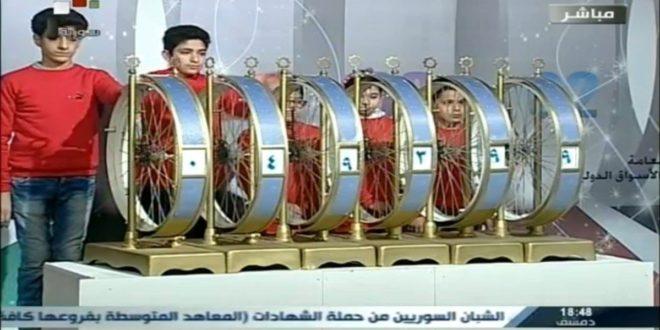 JvUHv 660x330 - ظهرت الان نتائج سحب يانصيب معرض دمشق الدولي 2019 بتاريخ اليوم 7-5-2019 الاصدار الخامس عشر رقم 17