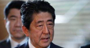20170529012305235 310x165 - اليابان تحظر دخول القادمين من 21 دولة أوروبية وإيران