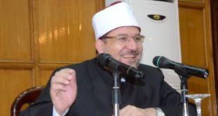 20191123024708478 310x165 - الأوقاف: مخالفات غلق المساجد نادرة ونجرى حصرا بالعدد