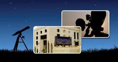 202003230855445544 - دار الإفتاء: غدا أول أيام شهر شعبان لعام 1441 هجريا