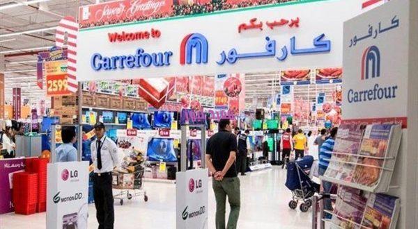 مواعيد كارفور في الحظر في مصر
