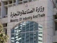 114 7 - قرار جديد من وزارة الصناعة بشأن إنتاج المطهرات.. تفاصيل
