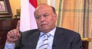 201808131212211221 310x165 - رئيس اليمن يصدر قرارا بإطلاق سراح السجناء والمحجوزين على ذمة قضايا بـ تعز