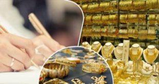 201908161021472147 310x165 - أسعار الذهب تتراجع 14 جنيها بسبب اتجاه المستثمرين لجنى الأرباح
