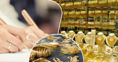 201908161021472147 - أسعار الذهب تتراجع 14 جنيها بسبب اتجاه المستثمرين لجنى الأرباح