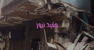 20191025090846846 310x165 - مصرع سيدتين فى انهيار عقار وسط الإسكندرية