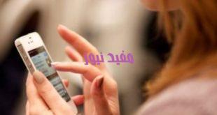 20200114025300530 310x165 - الحبس والغرامة عقوبة الاعتداء على حرمة الحياة الخاصة عبر شبكة الإنترنت