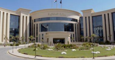 202001201220142014 - الداخلية: ضبط 23 شخصًا حاولوا منع دفن طبيبة الدقهلية استجابة لتحريض كتائب إخوانية
