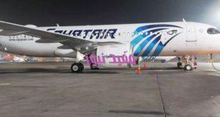 202002190838293829 310x165 - مطار مرسى علم يستقبل رحلة استثنائية تقل 142 من المصريين العالقين بفرنسا