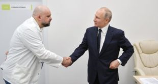 20200331040022022 310x165 - بوتين يعلن حالة الطوارئ فى روسيا لمواجهة وباء كورونا