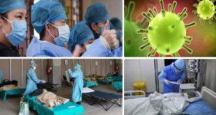 20200331113706376 310x165 - مليون و900 ألف مصاب بفيروس كورونا فى مختلف دول العالم