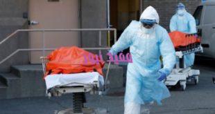 20200405024103413 310x165 - العالم يسجل 1000 حالة وفاة بفيروس كورونا خلال 3 ساعات فقط
