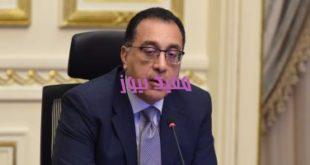 202004081210281028 310x165 - رئيس الوزراء تعليقا على حادث الأميرية: كانت تستعد لتنفيذ هجمات إرهابية