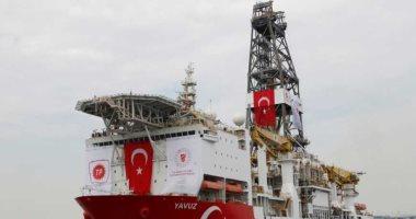 """202004110942124212 - تركيا تسحب سفينة التنقيب عن الغاز """"فاتح"""" من مياه شرق المتوسط"""