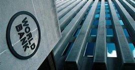 226 6 - صندوق النقد الدولي يضاعف موارده للإقراض الطارئ إلى 100 مليار دولار