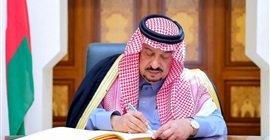 326 8 - أمير الرياض يوجه رسالة للسعوديين .. ماذا قال