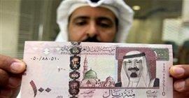 339 6 - سعر صرف الريال السعودى مقابل العملات اليوم الجمعة 10-4-2020