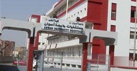 360 2 - بعد وفاة حالة.. وقف العمل باستقبال مستشفى أسوان الجامعي للتعقيم