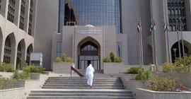 387 6 - المركزي الإماراتي يعلن تعديلات جديدة بشأن نظام قروض الرهن العقاري