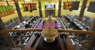 3958052 310x165 - الملتقى العربى للاستثمارات تتصدر الأسهم الهابطة بنهاية تعاملات الأسبوع
