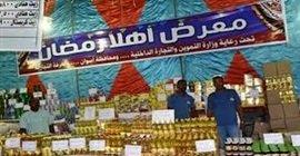 628 4 - وزير التموين: 1800 منفذ لطرح سلع أهلا رمضان بأسعار مخفضة بداية من 10 أبريل
