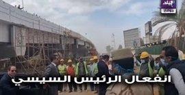 677 5 - فيديوجراف.. انفعال الرئيس السيسي على مسئول لحماية عمال بسطاء