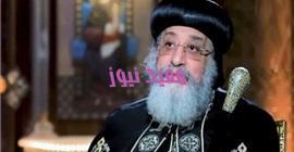 805 2 - البابا تواضروس: الكنيسة القبطية كنيسة مجمعية وليست باباوية
