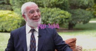 وفاة الشيخ عمر عبد الكافي