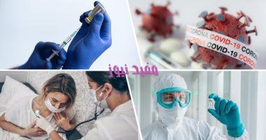 202007200348494849 - التأمين الصحى الشامل يدعو المتعافين من فيروس كورونا التبرع بالبلازما