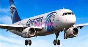 1421374 0 310x165 - «مصر للطيران»: تسيير 51 رحلة دولية وداخلية لنقل 6355 راكبًا